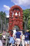 Maori Kulturzentrum in Rotorua