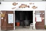 fish smoking in Vitt