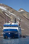 expedition ship Ocean Nova