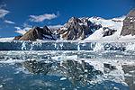 Samarinbreen on Svalbard